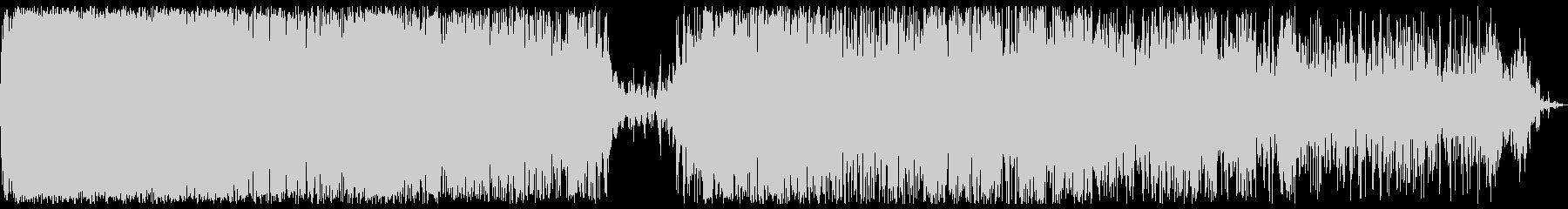 ジュワワワ(何かを高温で炒めるような音)の未再生の波形