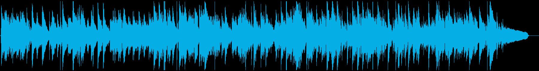 センチメンタルな大人の渋いジャズバラードの再生済みの波形