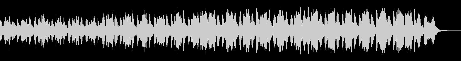 エレキ・ギター「ダッシュ」オーケストラの未再生の波形
