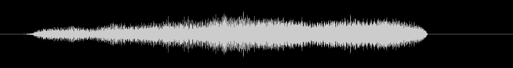 ブーン 上昇音の未再生の波形