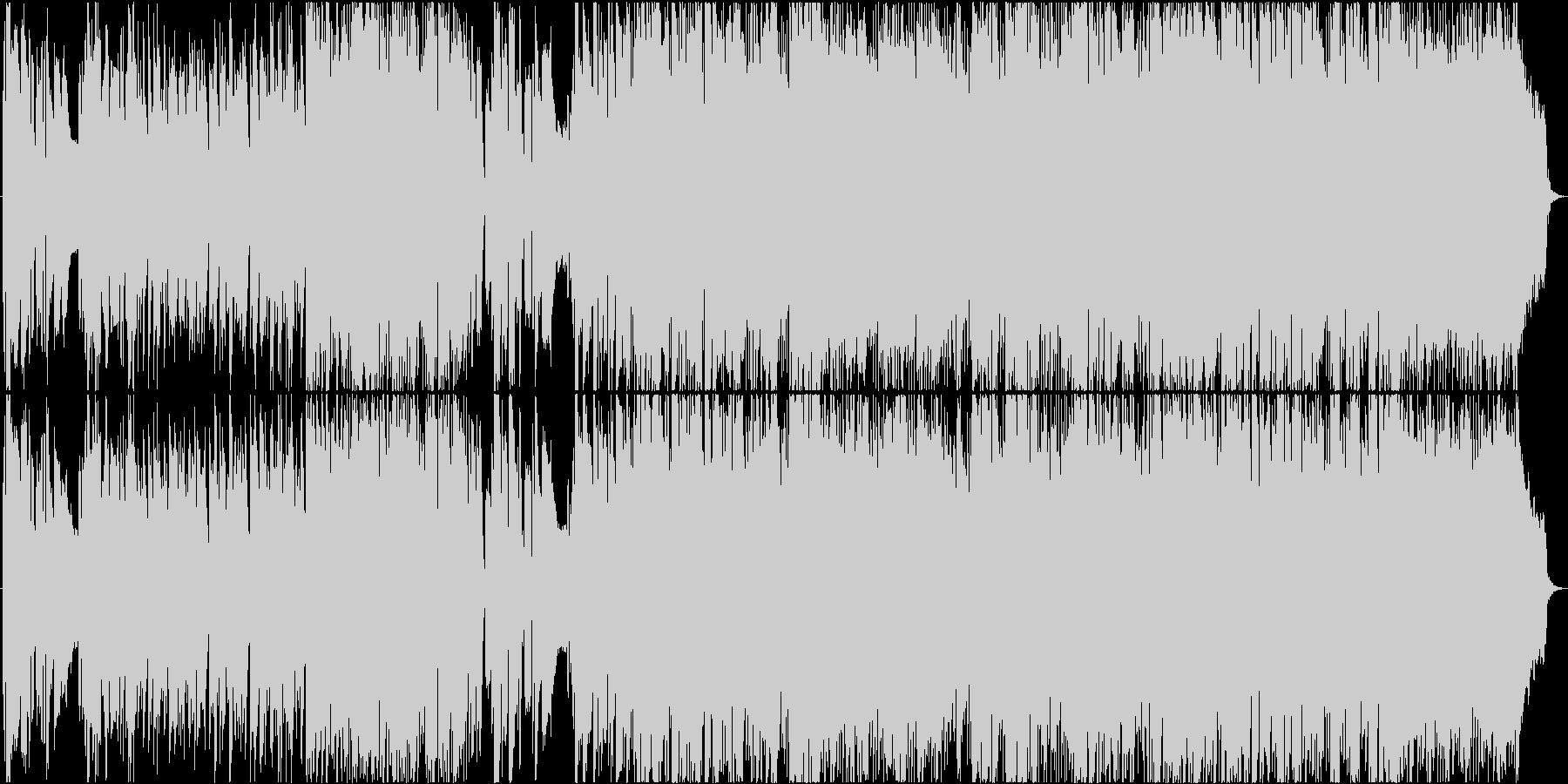 暗い、後ろ向きなバンドサウンドの曲ですの未再生の波形