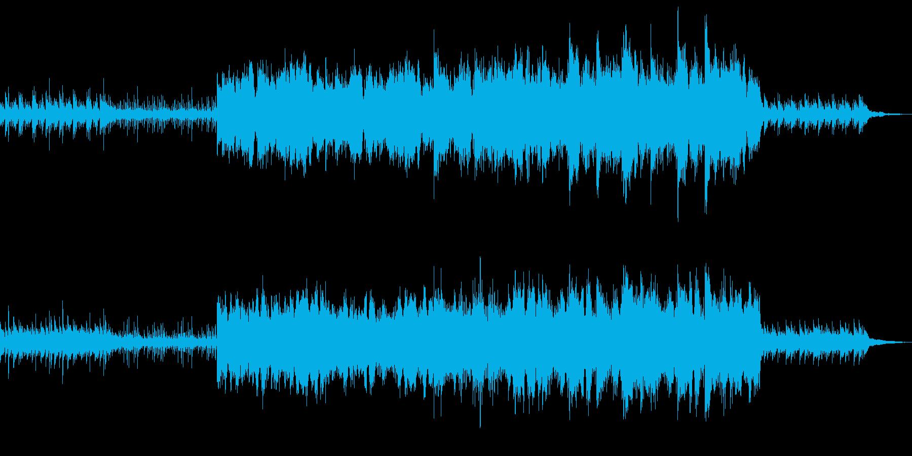 ホラー9の再生済みの波形