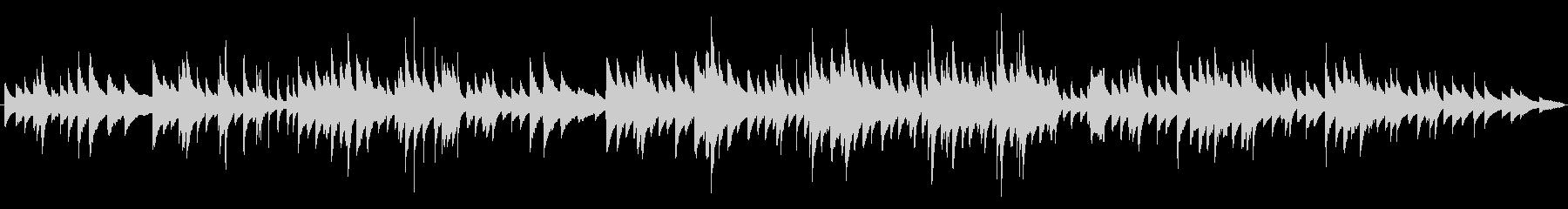 シューマン作品12 なぜ?(リピート無)の未再生の波形