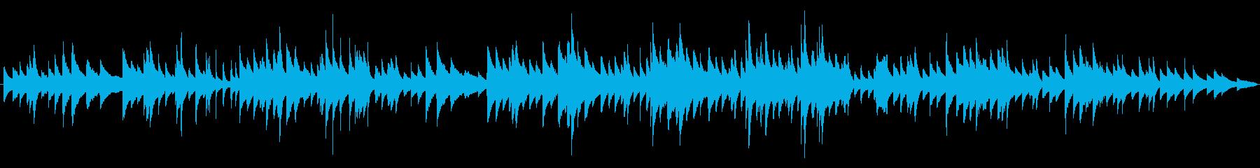 シューマン作品12 なぜ?(リピート無)の再生済みの波形
