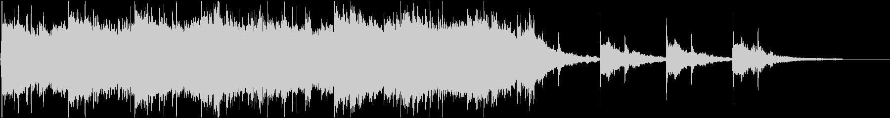エモロック系ギターピアノインストの未再生の波形