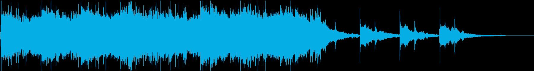 エモロック系ギターピアノインストの再生済みの波形