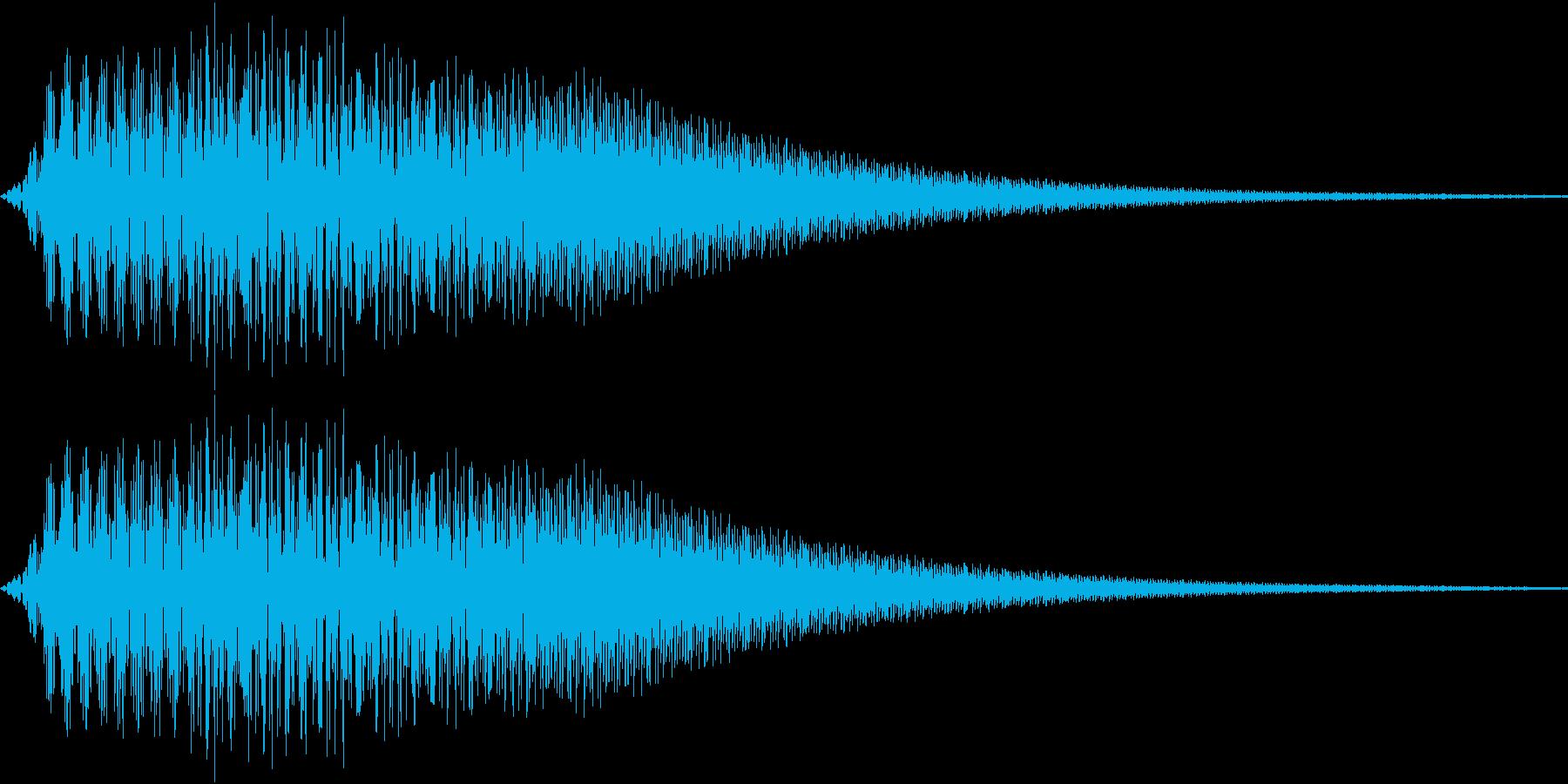 ピンポーン(一回だけ)の再生済みの波形