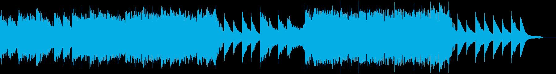 弦を使ったインスピレーションあふれるピアの再生済みの波形