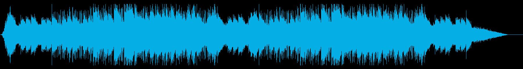 VP しっとりと暗いヒップホップの再生済みの波形