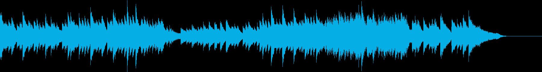 清々しい朝のクラシカルなピアノジングルの再生済みの波形
