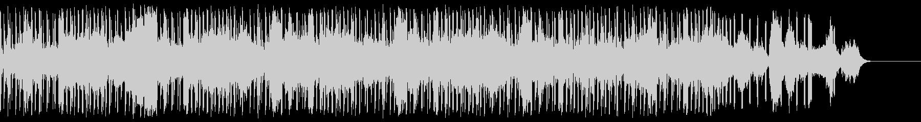 ストリングスとトランペットが印象的な曲の未再生の波形