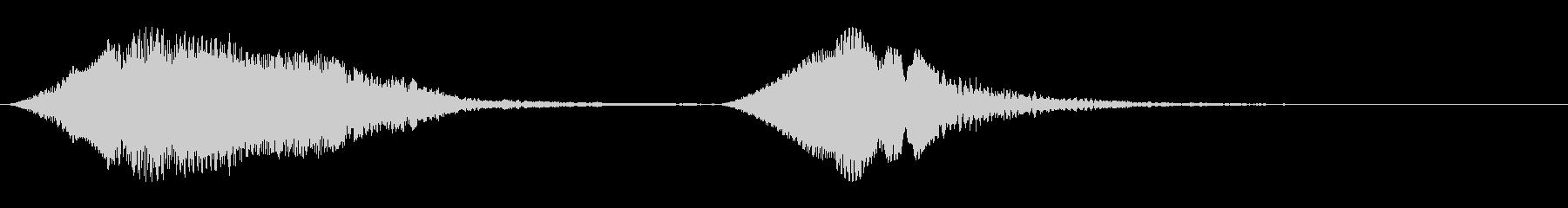 低音のウェーブトーンの未再生の波形