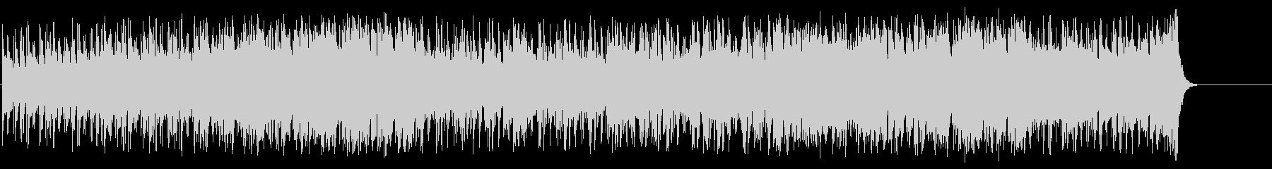爽快感満点のフュージョン/ポップの未再生の波形