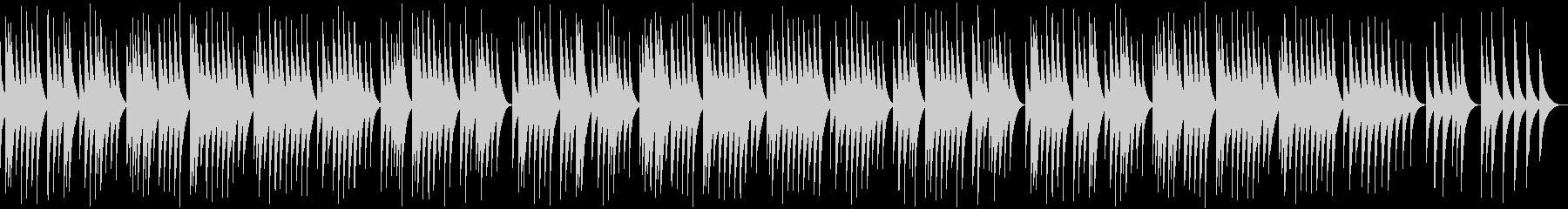 懐かしい雰囲気のオルゴール曲の未再生の波形