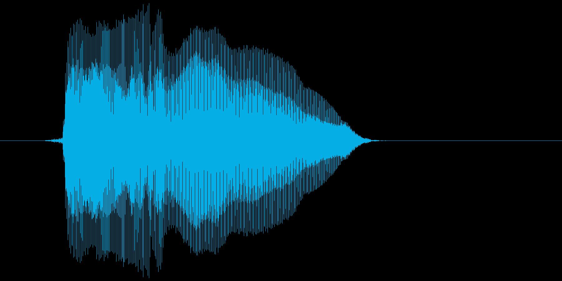 「ビヨーン」の再生済みの波形