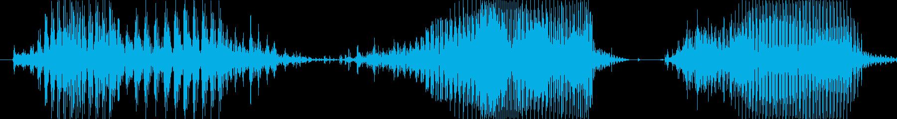 激アツ!の再生済みの波形