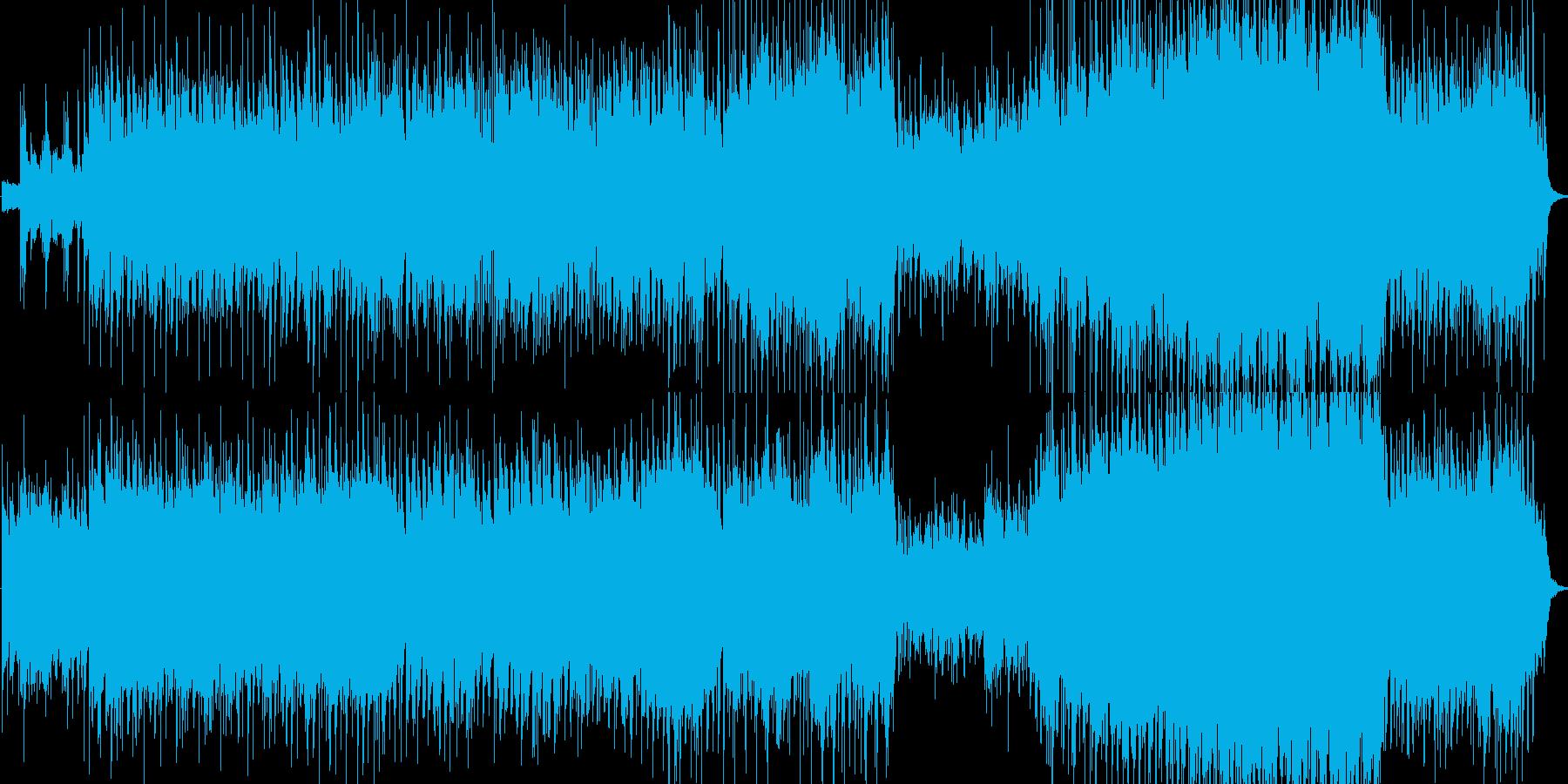 Pluto Lemonskyの再生済みの波形