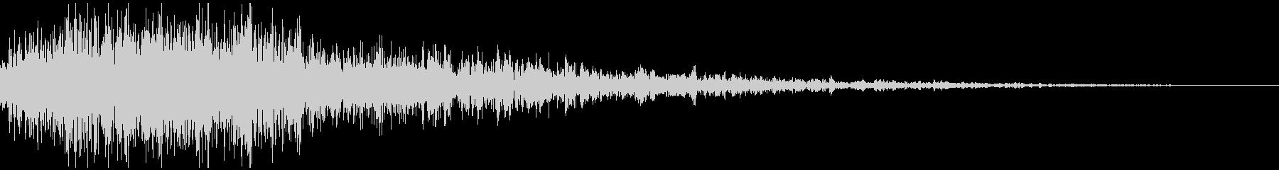 ロボット足音 タイプ1の未再生の波形