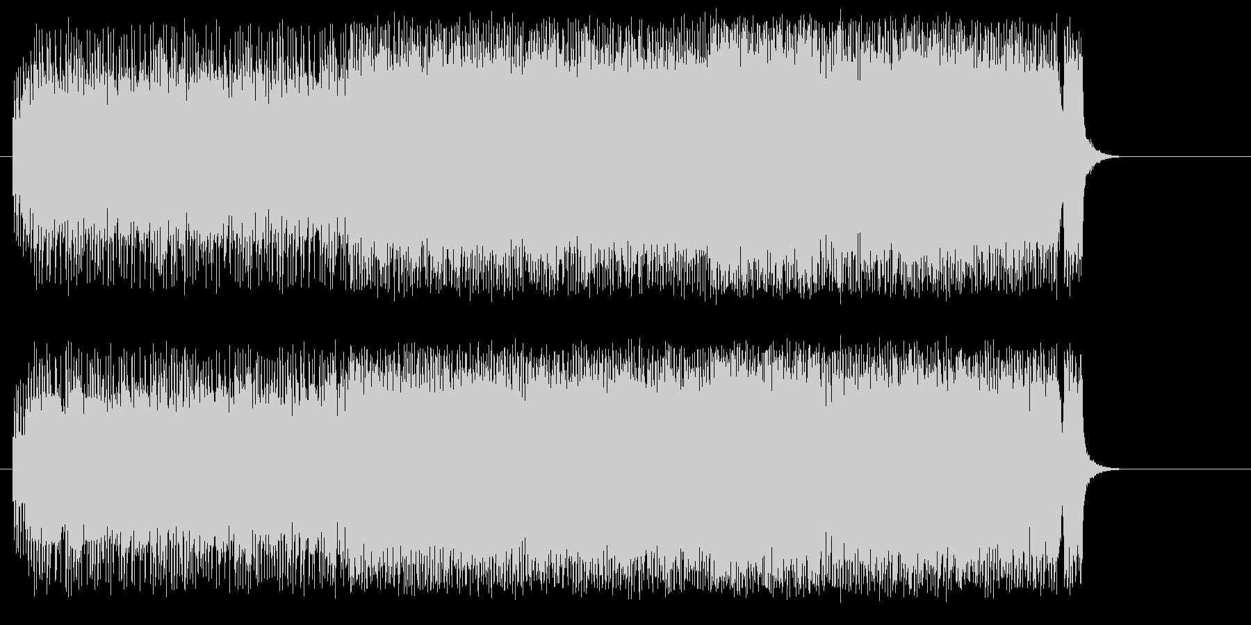 ドキュメントタイトルに使えるヘヴィメタルの未再生の波形