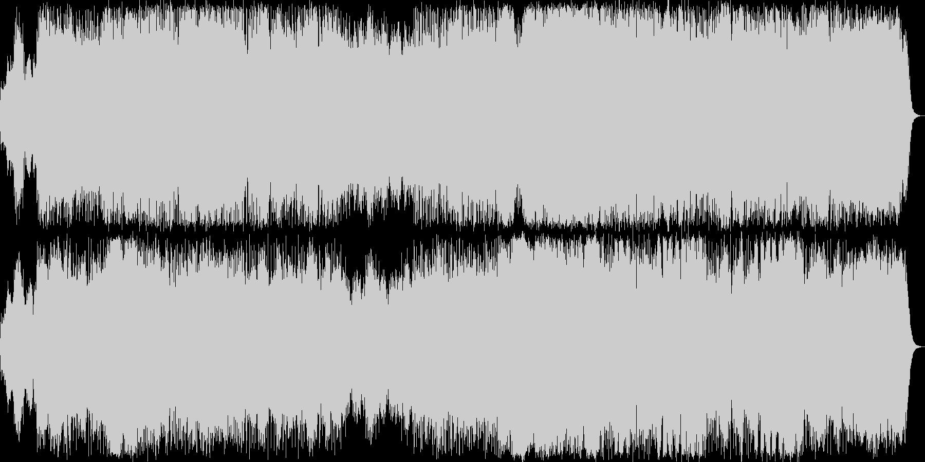 力強いイメージのニューエイジ音楽の未再生の波形