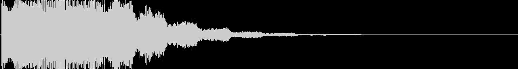 ゲーム:何か怪しいものを見つけた時の音4の未再生の波形