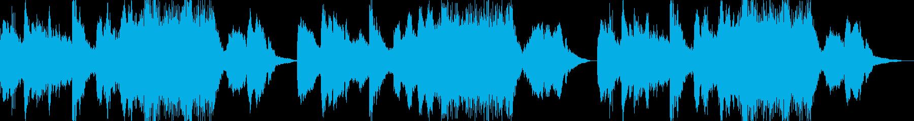 モダンでドラマチックなサウンドの再生済みの波形