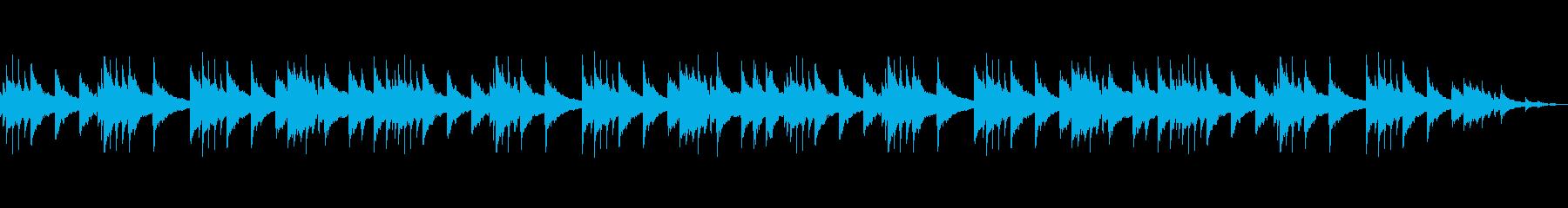 ピアノが主旋律の綺麗なBGM。の再生済みの波形