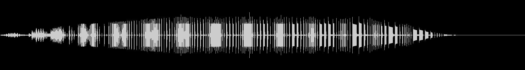 ビュイー(ワープ/SF/異次元/魔法の未再生の波形