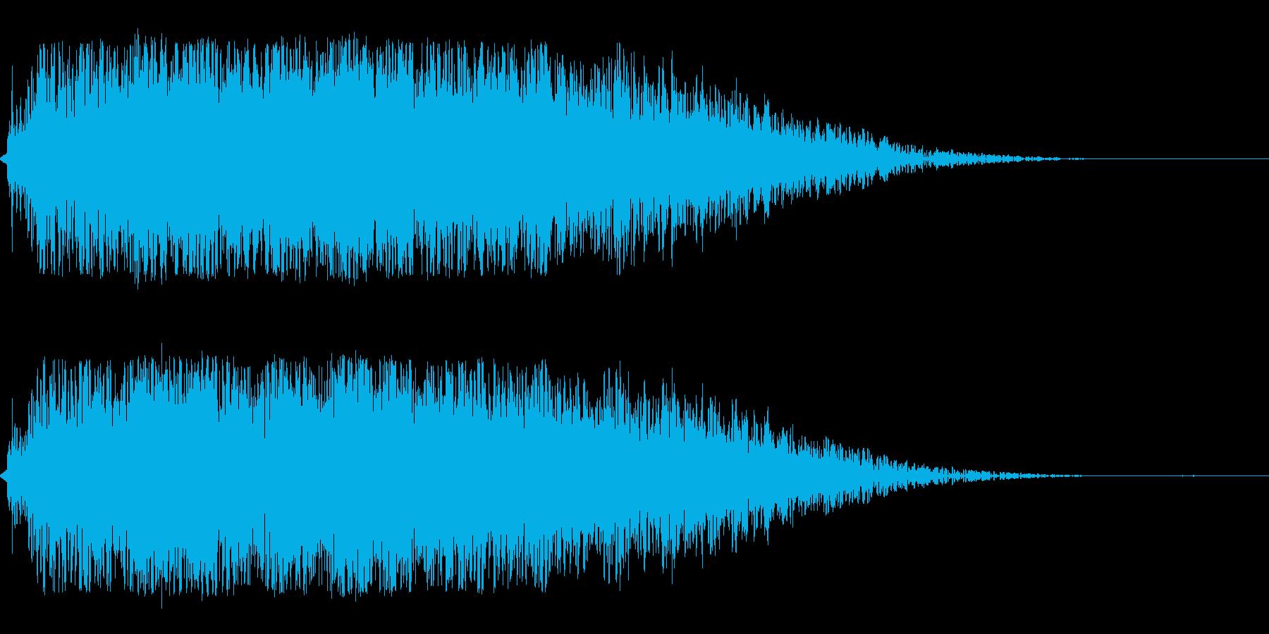火炎魔法(小型の火柱)の再生済みの波形