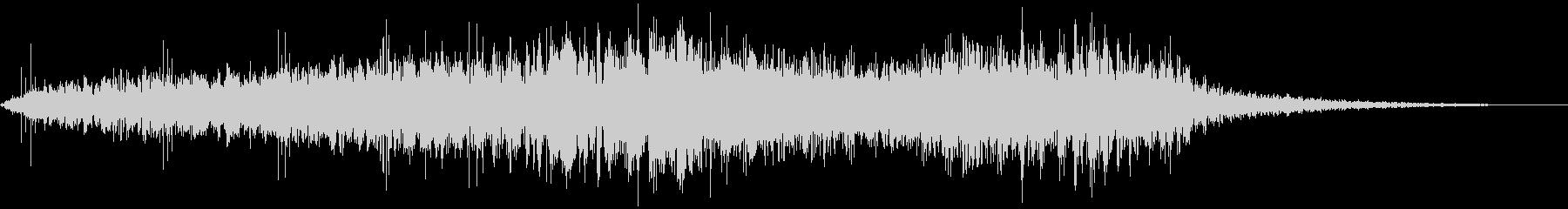 ダークで、退廃的なサウンドの未再生の波形
