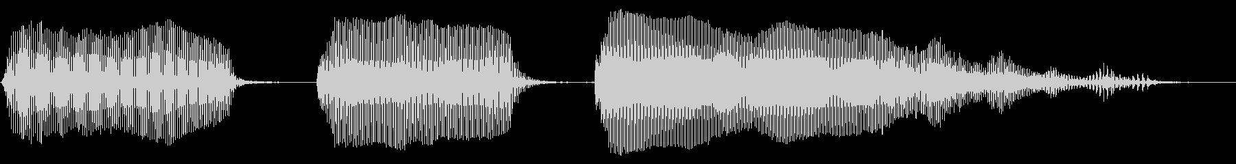 明るい トランペット フレーズ 上昇 の未再生の波形