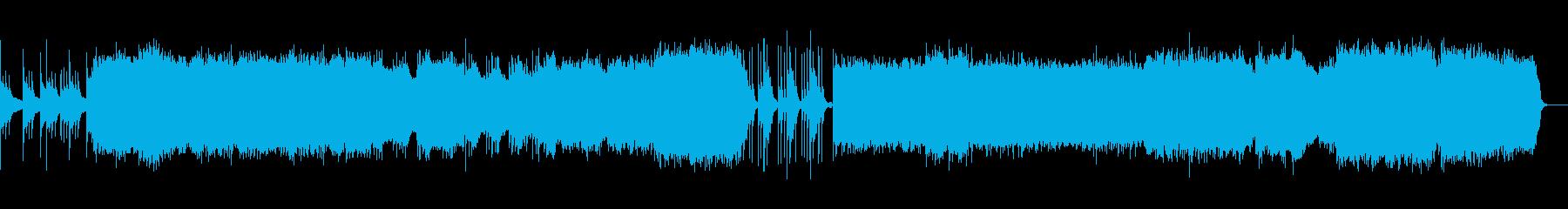 水槽をテーマにした透明感のある音楽の再生済みの波形
