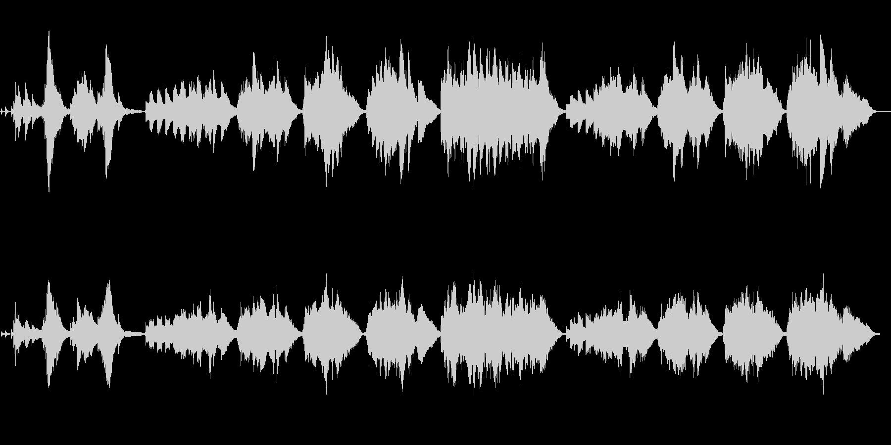 神秘的で物悲しい曲「ソルヴェイグの歌」の未再生の波形