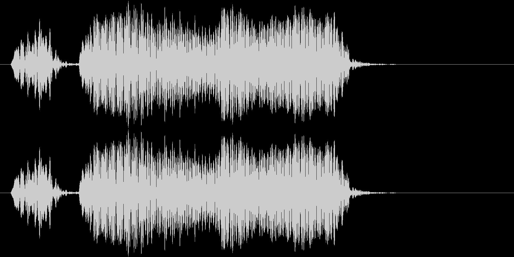ピピー(ホイッスル 信号)の未再生の波形