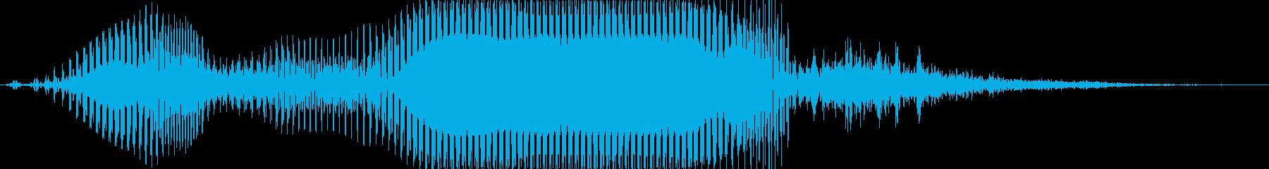 もしもしの再生済みの波形