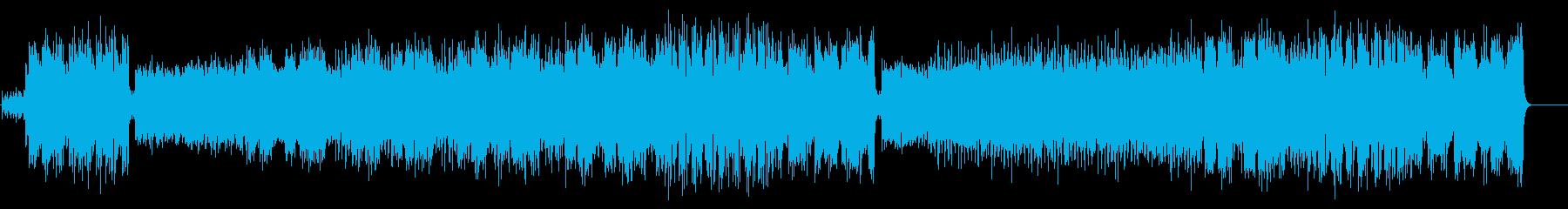 ラテン・フレーバー漂うアーバン・ポップスの再生済みの波形