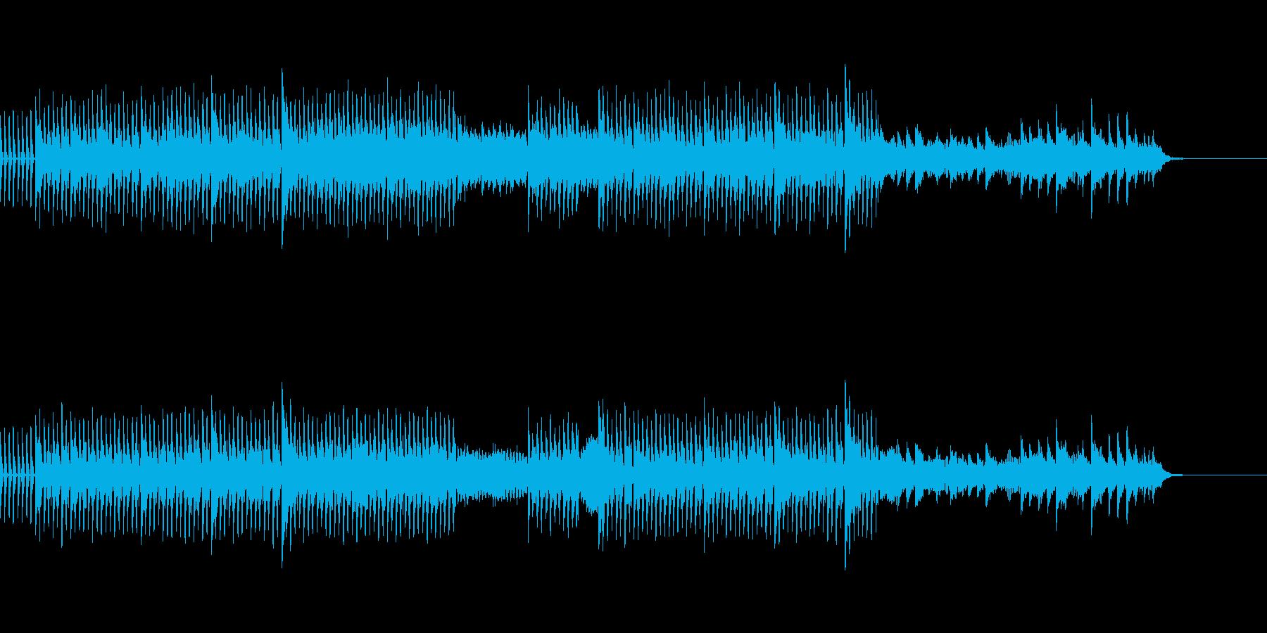 神秘を追いかける発掘感ある楽曲の再生済みの波形