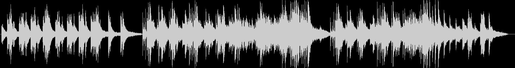 美しくエレガントなピアノのバラードの未再生の波形