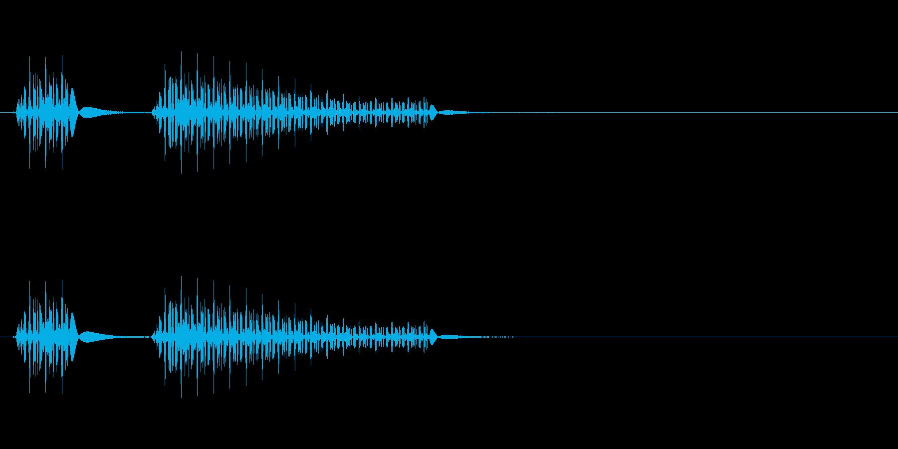 不正解 × ブッブーの再生済みの波形