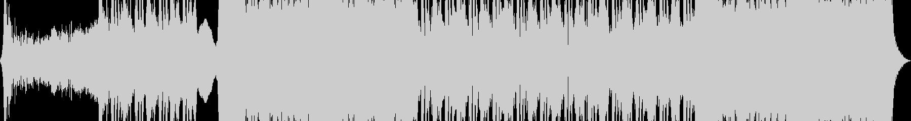 フレッシュで力強いロックの未再生の波形
