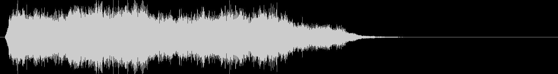 壮大なハリウッド系オーケストラのロゴの未再生の波形