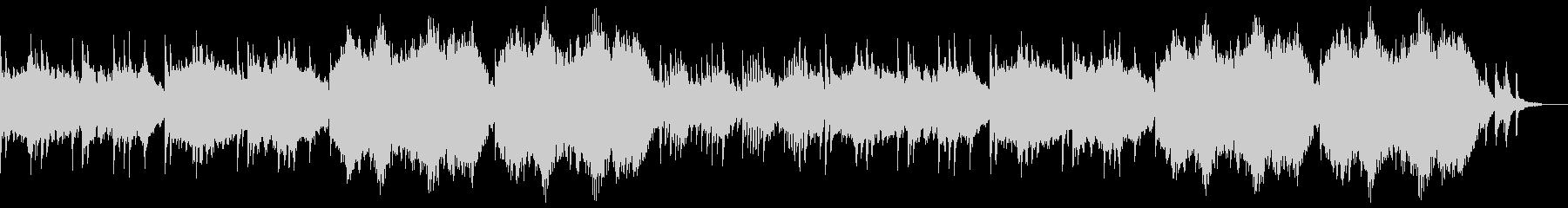 静かに盛り上げる感動的なシネマティクシンの未再生の波形