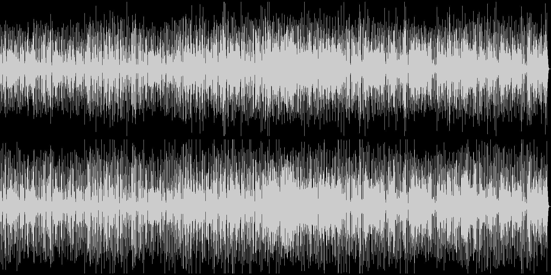 ラテン風に怪しく奏でるジャズ・タンゴの未再生の波形
