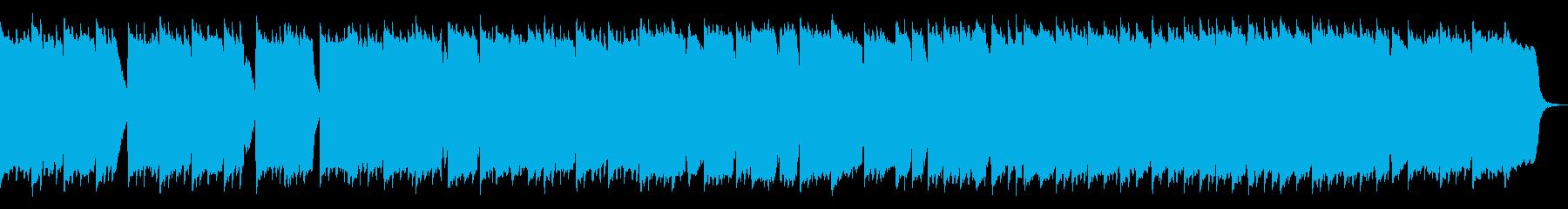 冬の雰囲気 シンセベル ヒーリングBGMの再生済みの波形