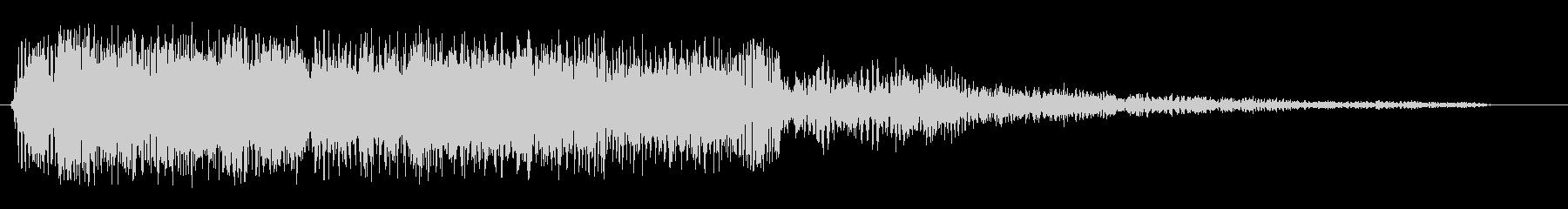 ビヨヨヨヨ〜ン(コミカルな効果音)の未再生の波形