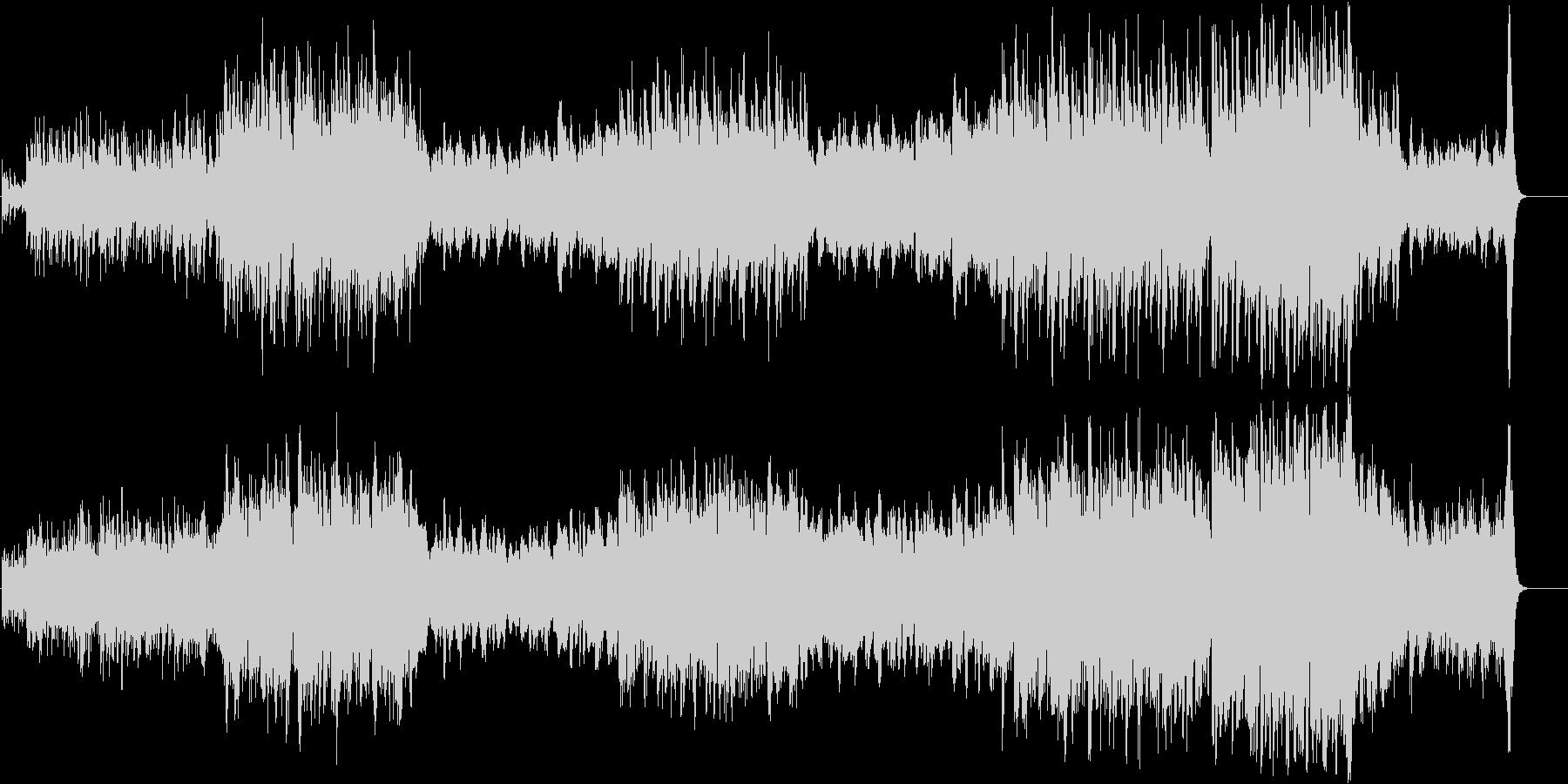 現代の交響曲 ポジティブ 明るい ...の未再生の波形
