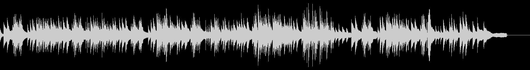 シューマンの「トロイメライ」(夢)の未再生の波形