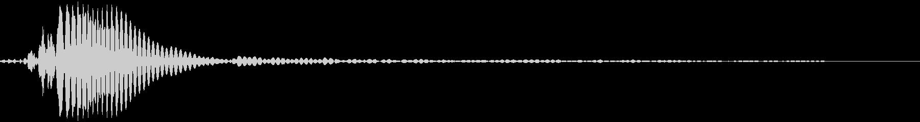 ポン(タップ・クリック音)の未再生の波形