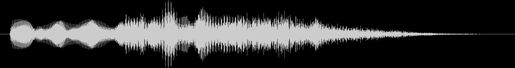 パソコン起動音のようなメロディー♪の未再生の波形