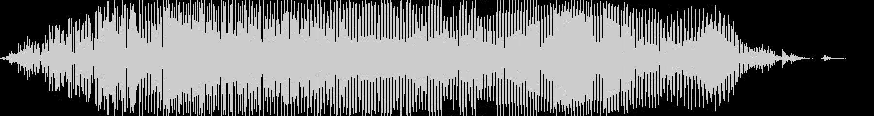 きゃーっ!の未再生の波形